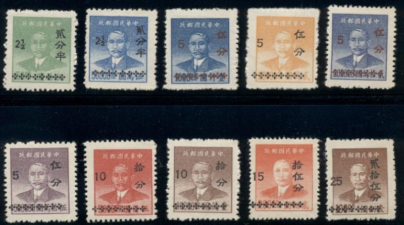 CHINA #997-1006, Complete set, unused no gum as issued, VF, Scott $94.00
