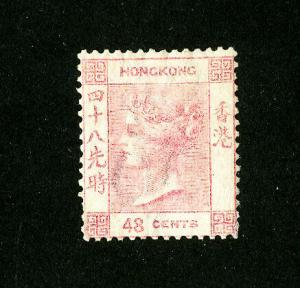 Hong Kong Stamps # 21 VF OG NH Fresh Color Rarity Scott Value $2,200.00