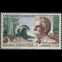 GABON 1960 - Scott# C1 Schweit Set of 1 NH