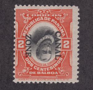 Canal Zone Sc 39e MNH. 1912 2c vermilion & black Cordoba with INVERTED CENTER