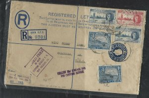 ADEN (P2508B)  1947 MED SIZE 3A RLE+PEACE SET+1AX2  TO USA