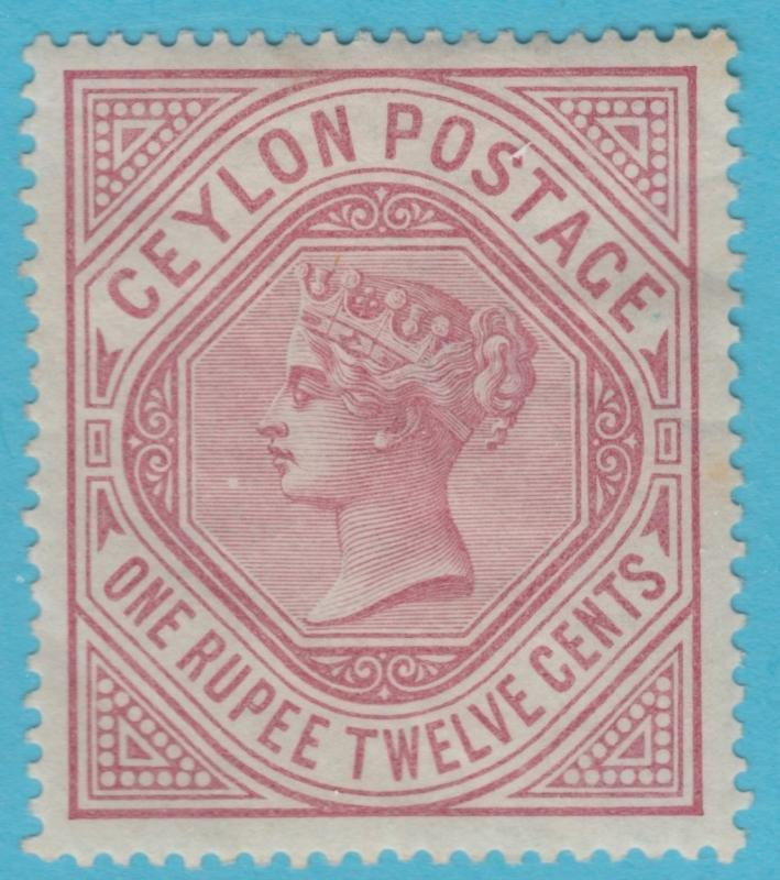 CEYLON 142  MINT HINGED OG * SPOTS NO GUM LOW PRICE !