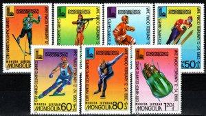 Mongolia #1097-1103  MNH CV $3.05 (P703)