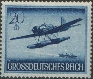 Stamp Germany Mi 882 Sc B266 1944 WW2 3rd Reich Sea Plane Arado Wehrmacht MH