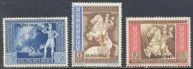 Germany Scott # B212 - B214 MNH