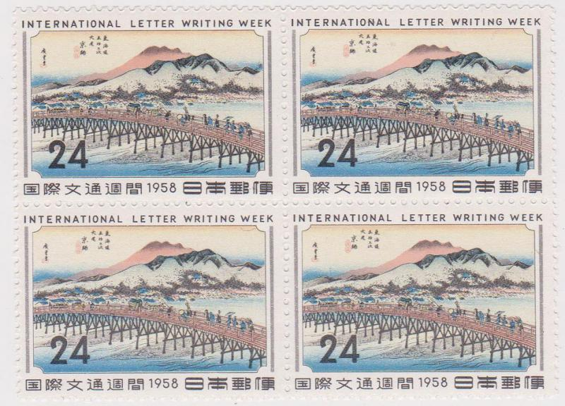 Japan 2015 Scott  #656 1958 Intl Letter Writing Week Block of Four - VF-NH