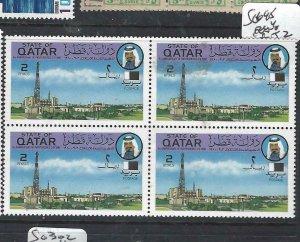 QATAR (PP25060B)    SG 695  BL OF 4  MNH