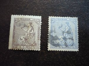 Stamps  - Cuba - Scott# 58-59 - Used Partial Set of 2 Stamps
