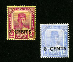 Terengganu Stamps # 44-5 VF OG LH Set of 2
