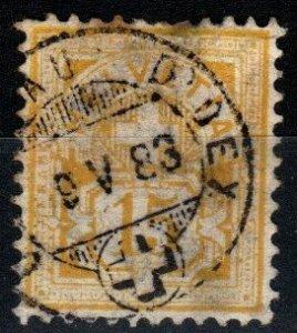 Switzerland #75 F-VF Used CV $40.00 (X1158)