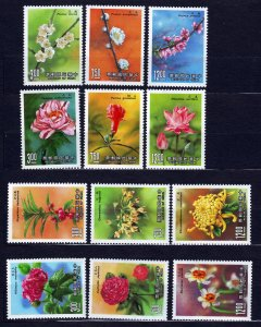 J23013 JLstamps 1988 4 taiwan china mh/mhr sets #2618-27 flowers