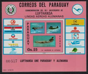 Paraguay 50th Anniversary of Lufthansa Airline MS SC#C438
