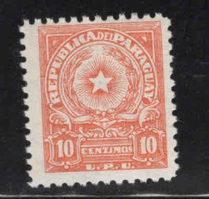 Paraguay Scott 479 MH* coat of arms stamp