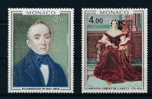 [I2697] Monaco 1978 Painting good set of stamps very fine MNH