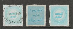 Bahrain Cinderella revenue fiscal stamp- 6-10-8 - no gum