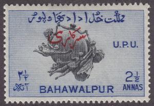 Pakistan, Bahawalpur O28 Universal Postal Union 1949