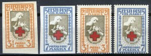 Estonia 1921, Red Cross set MNH, Mi 29-30 A and B, Cat 20€ (E10011)