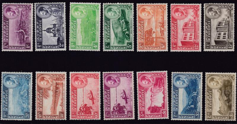 Ethiopia 1947 Scott 285-296 Complete (14) Haile Selassie & Landscapes  VF/NH