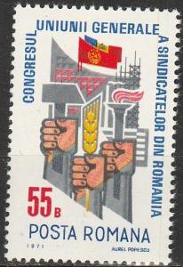 Romania #2234 MNH  (K38)