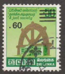 Sri Lanka stamp, Scott# 698A, A just society, green gold, surcharged 0.60  #M523