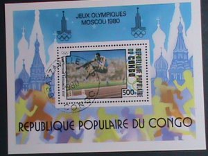 CONGO-1980- SUMMER OLYMPIC GAMES- MOSCOW'80- CTO S/S VERY FINE