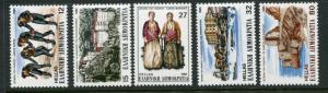 Greece #1541-5 MNH