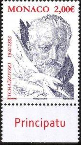 Monaco 2015 Music Composers Tchaikovski MNH**