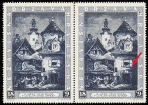 CROATIA B40(var)  Mint (ID # 103606)