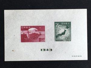 1949 JAPAN Scott# 475a MNH Souvenir sheet