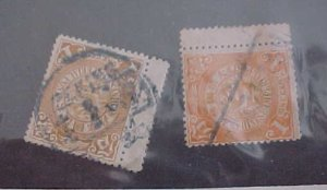 CHINA  STAMPS #99,111 DOUBLE PERFS USED