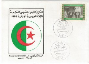 Algeria 1998 FDC Stamps Scott 1130 War of Independence Uprising Government