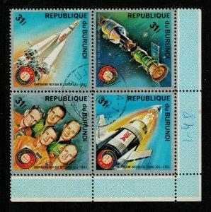 Space Burundi Quart 31F (TS-1596)