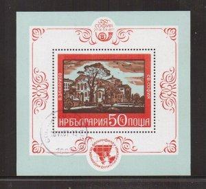 Bulgaria   #2265   cancelled  1975  sheet  St. Sophia church  woodcut