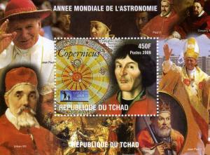 Chad 2009 Pope John Paul II Copernicus s/s Perforated mnh.vf