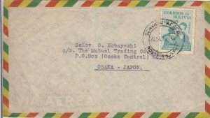 1954, LaPaz, Bolivia to Osaka, Japan, Airmail (30563)
