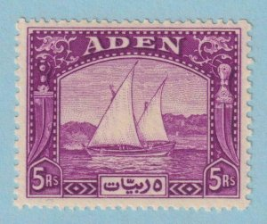 ADEN 11  MINT HINGED OG * NO FAULTS EXTRA FINE !