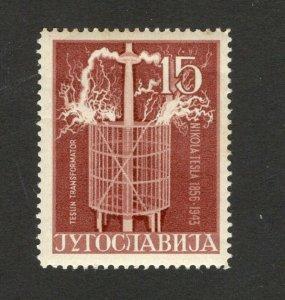 YUGOSLAVIA- MLH STAMP - FAMOUS PEOPLE - TESLA'S TRANSFORMER, perf 12 1/2 -1956.