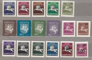 LITHUANIA State Arm Rider Vytis Collection MNH(**)  #HS15