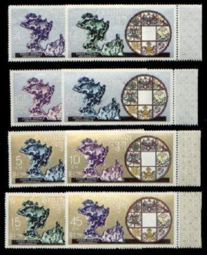 Bhutan 1969 UPU Admission Stamps