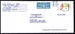 Kenya Sc# 609 On Cover (b) Air Mail 1993 Lesser Flamingo