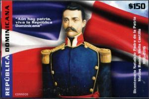 Dominican Republic. 2016. Matías Ramón Mella (MNH OG) Souvenir Sheet