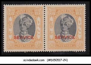JAIPUR STATE - 1936 2a black & buff SG#O26 SERVICE - 2V PAIR MNH BRITISH INDIAN