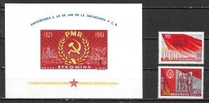Romania 1422-24 40th Communist Party set and s.s. MNH (lib)