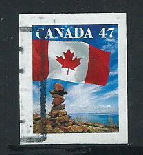 Canada SG 1367 VFU imperf
