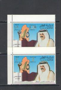 QATAR: Sc. 875-76 /**INDEPENDENCE-25th ANNIV**/ Set of 2 / MNH.