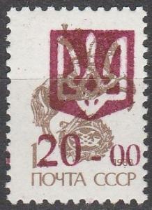 Ukraine Local L10 MNH  (K1137)