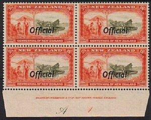 NEW ZEALAND OFFICIAL 1940 Centenary 9d plate block mint CP cat NZ$260......79214