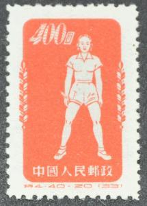 DYNAMITE Stamps: PR of China Scott #145d - MNH