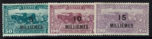 Egypt SC# 115-117, Mint Hinged, Hinge Remnant - Lot 050717