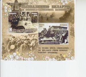 2019 Belarus WWII LIberation SS (Scott 1133) MNH